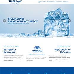Kardama Water