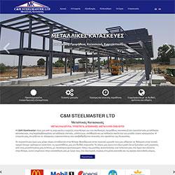 CM Steelmaster