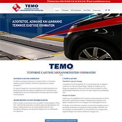 Temo Ltd