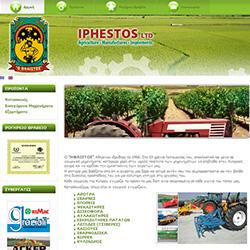 Iphestos