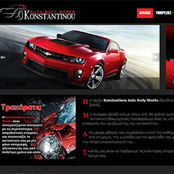 Konstantinou Body Works