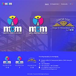 MCM Digital Prints