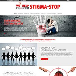 Stigma Stop